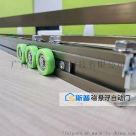 磁悬浮电动门 磁悬浮感应门 磁悬浮平移门