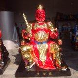 黑虎灵官神像 财神赵公明神像 五方诸神黑虎玄坛神像