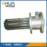 供應 浸入式電加熱器 注塑加熱電阻