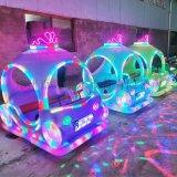 广场步行街上的儿童电动发光碰碰车新款碰碰车人气高