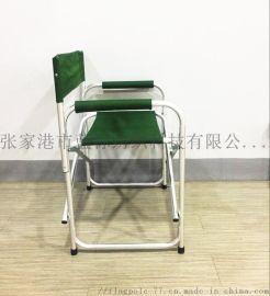 厂家直供畅销可折叠式导演椅