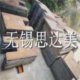 Q345B鋼板零割異形件,鋼板切割下料,鋼板零割
