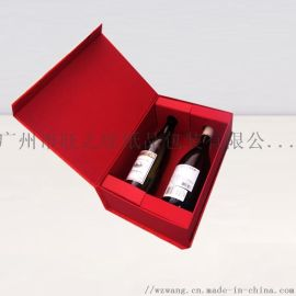 现货供应高档纸盒**双支红酒盒烫金双支红酒盒节日喜庆翻盖礼盒
