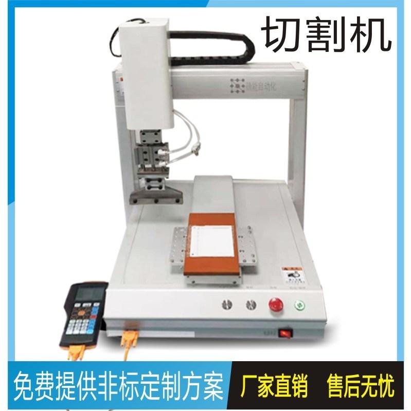 自动多功能旋转智能切割机,激光切割机,非标定制设备