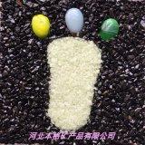 建筑装修洗米石 透水路面洗米石 水磨石 白色水洗石