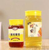 蜂蜜瓶厂家供应八角蜂蜜玻璃瓶生产定制