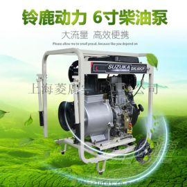 6寸柴油机水泵厂家直销