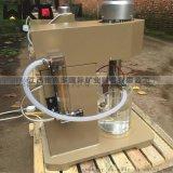 XJT-1实验室用充气浸出搅拌机 化验室浸出搅拌机