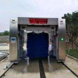 自動洗車機 節能洗車機 環保洗車機