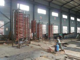 玻璃钢螺旋溜槽 钽铌钨金钛铁矿溜槽富集选矿设备厂家
