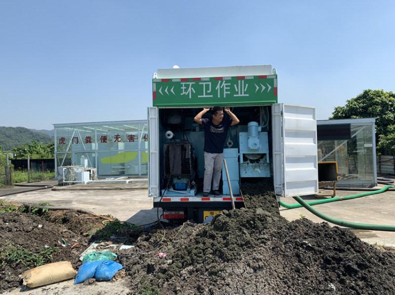 干湿分离粪便压缩车 粪便处理车环保清理化粪池