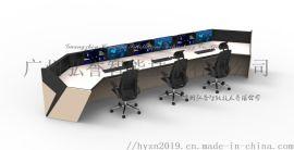 指挥席操作台-多席位操作台-弧形操作台-多联操作台