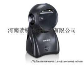 鄭州民德MP725生產廠家