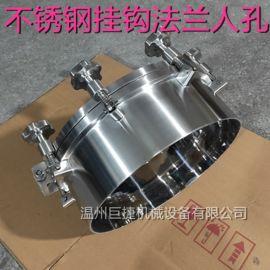 发酵罐人孔形式 (圆形 方形 椭圆)卫生级人孔