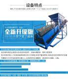 上海小型筛沙设备厂家