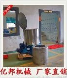 福建食品級三足離心脫水機豆乾豆皮豆芽甩幹機質量保證