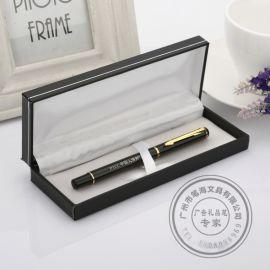 签字笔定制logo商务笔配笔盒宝珠笔套装办公礼品笔