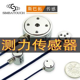 斯巴拓微小高精度轮辐式圆柱型拉压力传感器测力称重
