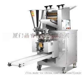 厦门全自动仿手工饺子机做饺子的机器