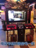 新款儿童电玩城设备游戏机厂家