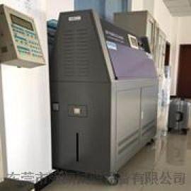 365nm紫外线灯试验箱