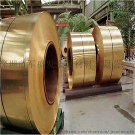 日本进口C2680黄铜带 C2680高精黄铜棒