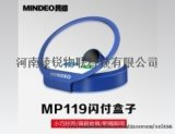 鄭州民德MP119螢幕掃碼器