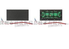户外简易箱体高清显示防水户外LED电子显示屏