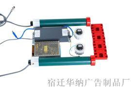 华纳广告灯箱滚动系统公交候车亭换画数字滚轴厂家
