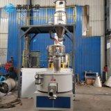 专业生产 高速塑料混合机 苏州高混合机