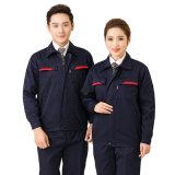 長袖秋冬季工作服定製反光勞保服定製防靜電汽修服套裝
