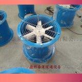 玻璃钢轴流通风机FT35-11-3.55/4.5