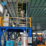 专业生产 高速塑料混合机 塑料机械混合机高混机机