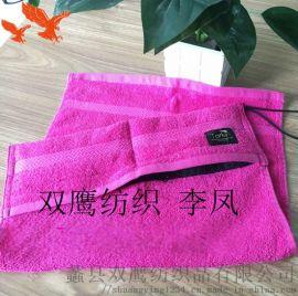 高尔夫毛巾/运动巾/纯棉运动毛巾/拉链毛巾