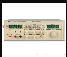 音频扫频信号发生器校准