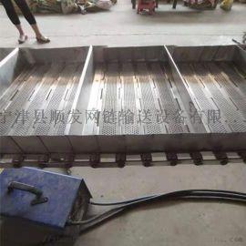 不锈钢链板 顺发 专业生产厂家