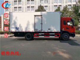 国六福田欧马可冷藏货车,河北邢台市哪里卖