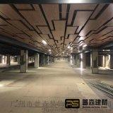 雕花空调罩-双曲铝单板-曲面铝板-普森品牌生产厂家
