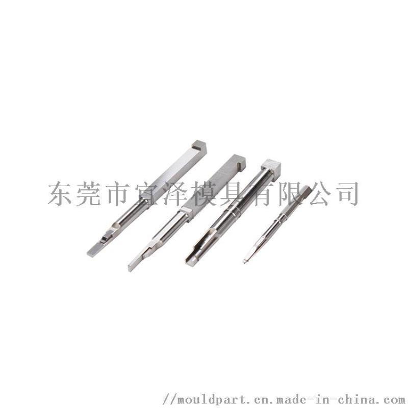 东莞连接器模具镶件批发制造厂家