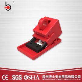 新型卡箍式断路器锁空开安全锁具BD-D11X
