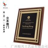 新款定制奖牌 创业之路之个人事迹颁奖木牌