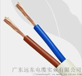 RVV护套软电缆软电线
