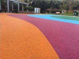 云南彩色透水地坪压花混凝土彩色压花路面厂家自销