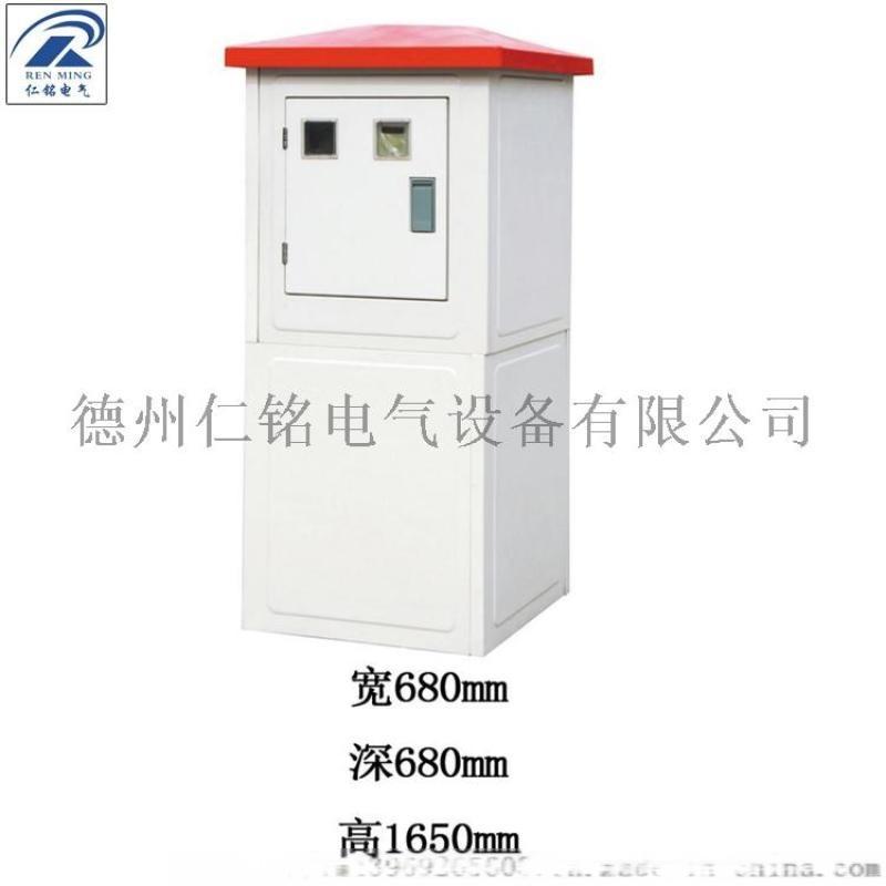 renmingdianqi 水资源控制器农田灌溉智能控制装置