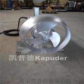 0.37KW环保污水处理设备潜水搅拌机 冲压碳钢混合污泥潜水搅拌器