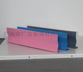 铝垂片天花型材滴水形状铝挂片Z字型