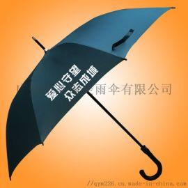 肇庆雨伞厂肇庆荃雨美雨伞厂