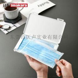 塑料长方形 防尘便携式口罩收纳盒 可定制塑料盒