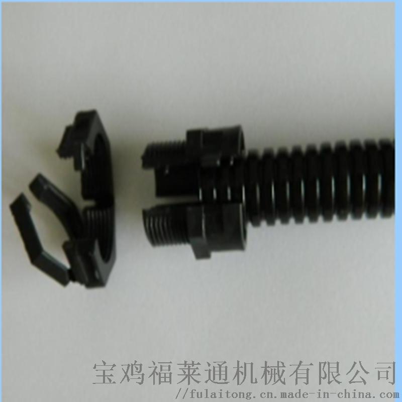 大連PA6-SB-18.7雙層開口尼龍阻燃波紋管