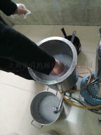 高吸油性白炭黑高剪切分散机